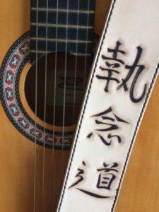 "Sangle de guitare ""Japania"""